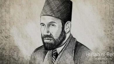 Photo of Hasan El Benna Sözleri ve Nasihatleri