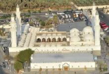 Photo of İslam'da inşa edilen ilk cami; Kuba Mescidi